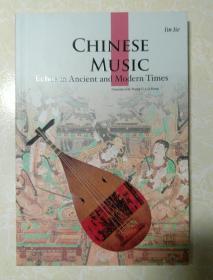 中国音乐(英文版)