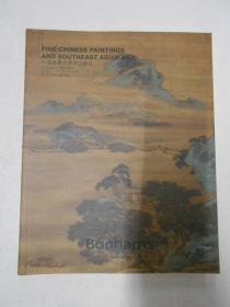 Bonhams 香港邦瀚斯2016 中國書畫及東南亞藝術(貨號8)