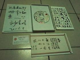 纪念中国共产党成立90周年放歌 民生