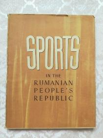 SPORTS IN THE RUMANIAN PEOPLES REPUBLIC