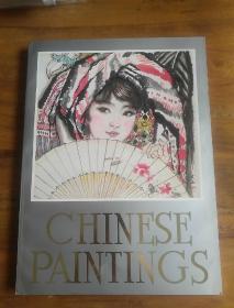 中国画(CHINESE PAINTINGS)