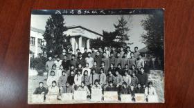 战斗青春红似火。芜湖一中初三2班1973届毕业合影