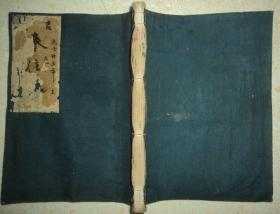 民国线装、【空白红格老账本子】、尺寸17.6x22.5cm