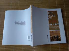 心之约…第六届世界合唱比赛聚焦(中国绍兴2010年)精彩镜头摄影画册