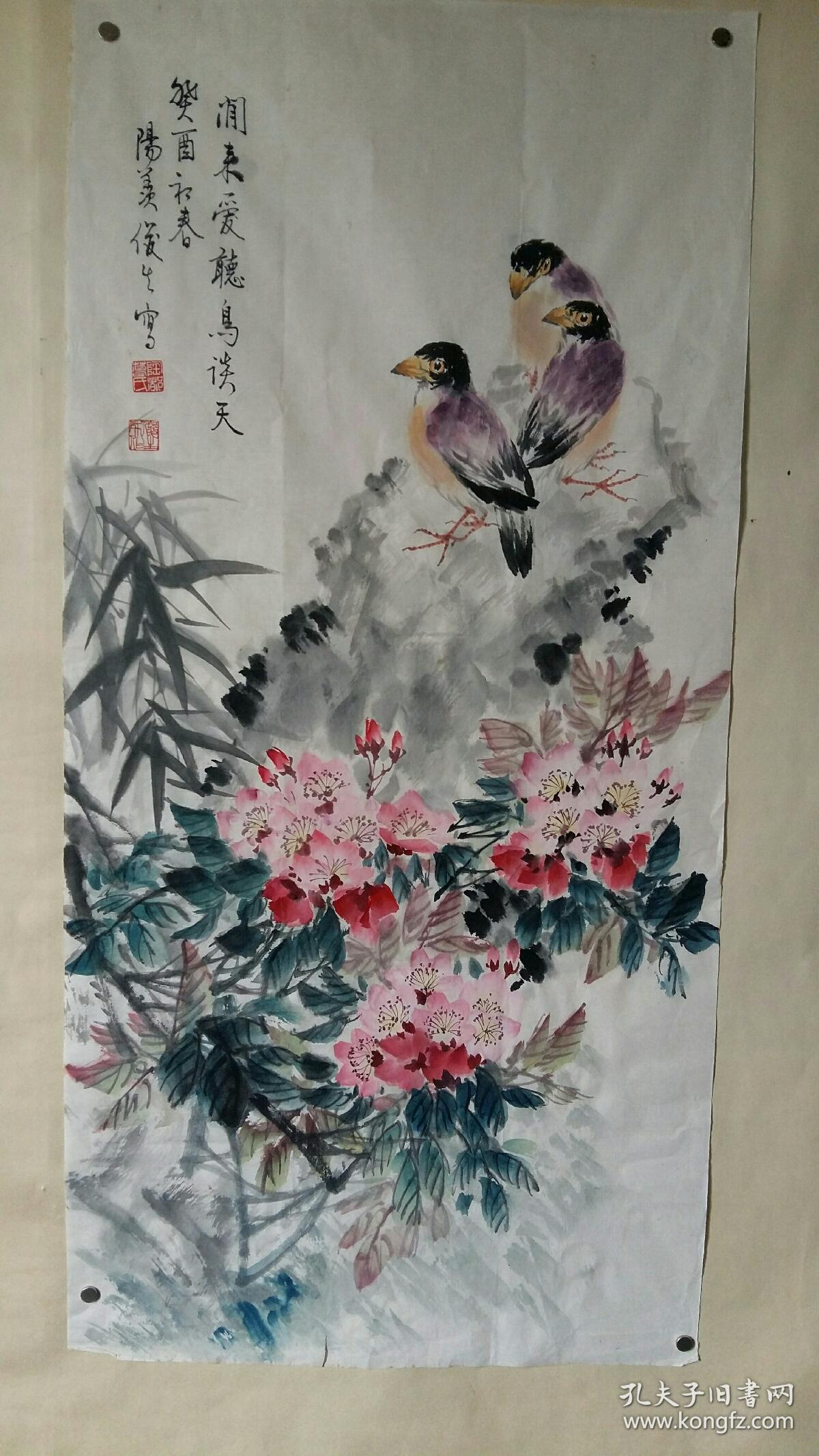 合肥老画家(葛俊生)4平尺……花鸟图片