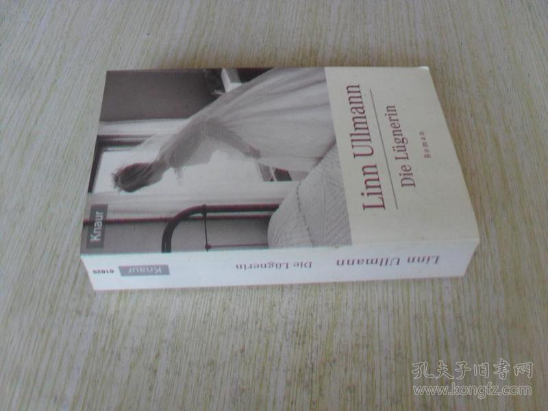 德文原版 Die Lügnerin. Linn Ullmann