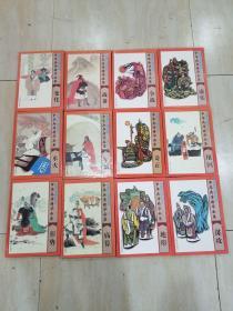 中华兵学精华画集(地形、庙算、形势、用间、争战、虚实、战备、变化、奇正、谋攻、水火、军旅)全书12本