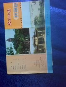 苏州无锡宜兴旅游地图(1980年)