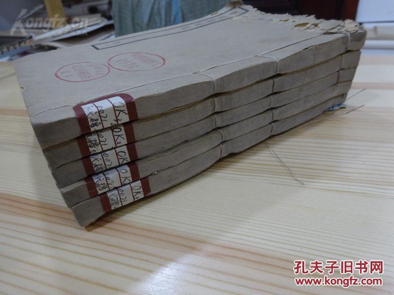 民国《嘉庆重修一统志》之《历代疆域表》5厚册全~~~。。~~···~~。