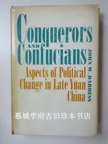 【初版签赠本】JOHN DARDESS: CONQUERORS AND CONFUCIANS - ASPECTS OF POLITICAL CHANGE IN LATE YÜAN CHINA
