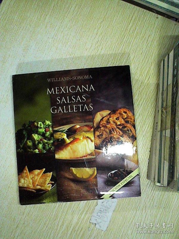MEXICANA SALSAS GALLETAS
