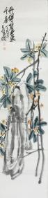 ★【顺丰包邮】、【吴昌硕】、著名国画大师、四尺条屏手绘花鸟画(138*34cm)4买家自鉴。