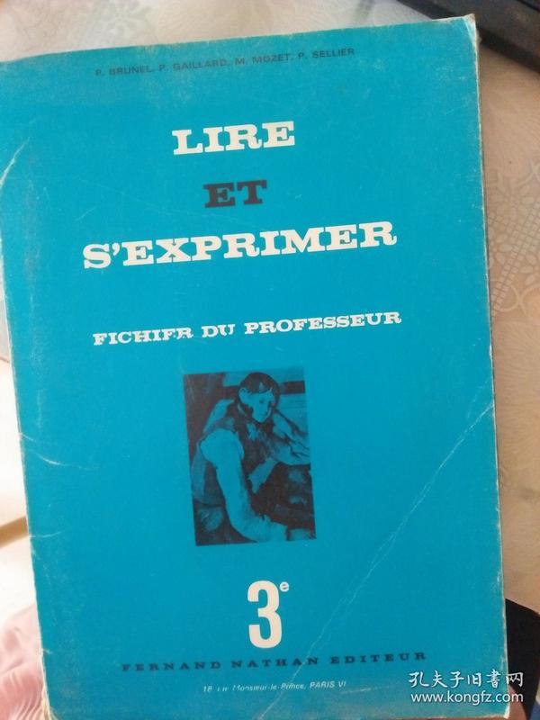 LIRE ET SEXPRIMER(详见图)
