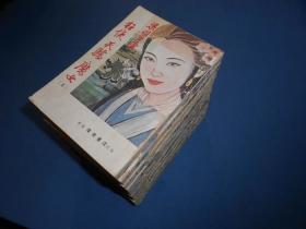 狂侠天骄魔女-1~10册全--梁羽生-繁体武侠小说