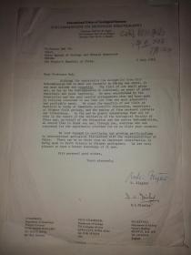 中科院院士、古生物学家许杰签名批示(铅笔签)
