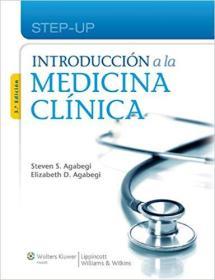 Introducción a la medicina clínica 临床医学(塑封全新) 西班牙语