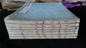 1776年伊势贞丈稿本《四季草》7册全。中世以降的制度、典章、器物、服饰、武器等考证,有几张插图,非常珍贵,系安永5年至7年间写成,是其晚年写就的一部考证故实著作。有长泽伴雄等双色批校批注,比较珍贵。