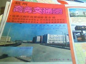 杭州商务交通图 2开
