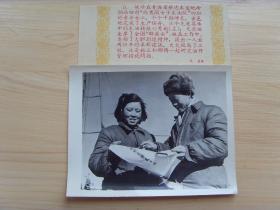 老照片:【※1960年,青海柴达木盆地冷湖油田---向秀丽女子采油队※】