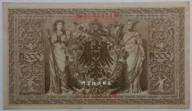 德国1910年1000马克纸币
