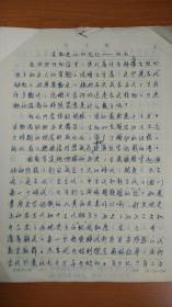 生物进化的见证——化石(一稿)黄为龙(杨忠键和裴文中的学生)中科院古脊椎所研究人员,后调到天津自然博物馆。参加了中国第一次恐龙化石的挖掘,并出版了专著《中国三趾马化石》