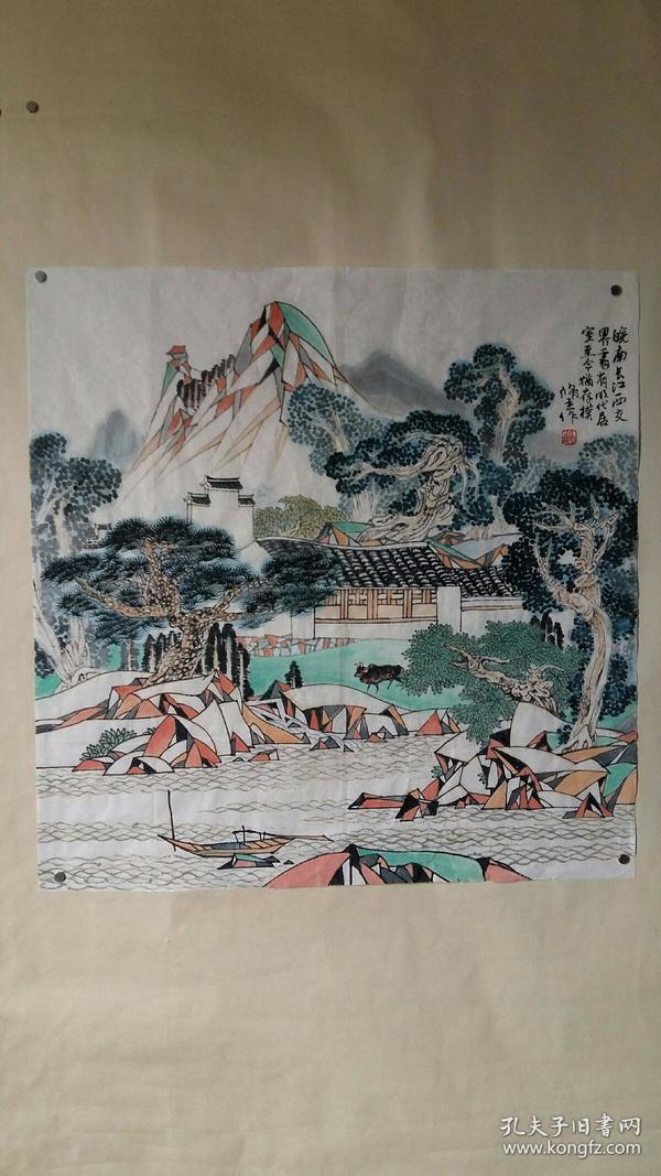 安徽著名老画家(朱修立)68×68……山水图片