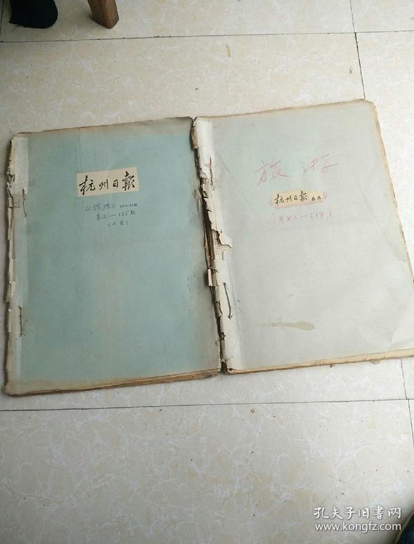 1981年《杭州日报》旅游栏