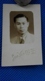 1948年国华精彩民国夫妇照片一对儿