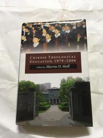 英文原版书 Chinese Theological Education, 1979-2006 Marvin D. Hoff