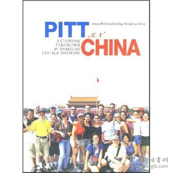 美国大学生看中国:英文
