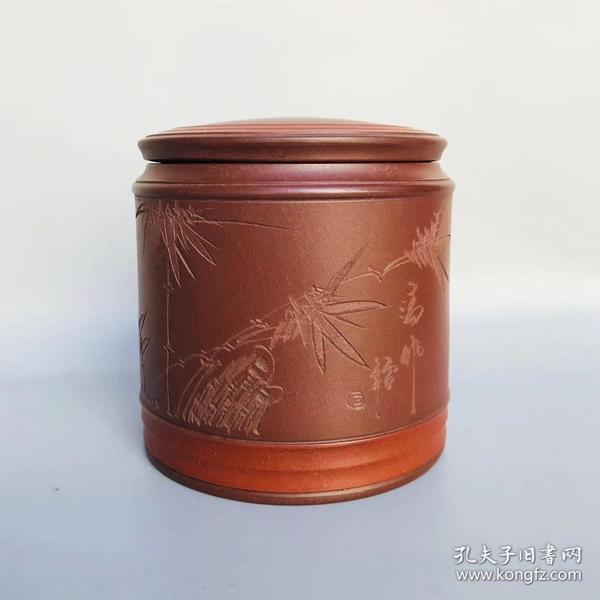 宜兴紫砂 双色刻竹紫砂茶叶罐 有款识品如图一眼货