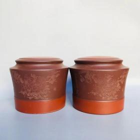 宜兴紫砂 双色刻花紫砂茶叶罐一对 有款识品如图一眼货