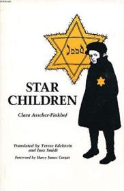 Star Children (a Guide To Jewish Practice Series)
