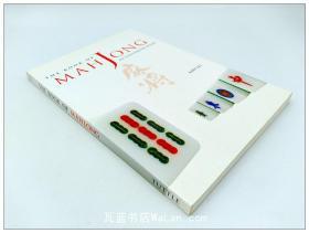 麻将手册 A Mah Jong Handbook(Eleanor Noss Whitney)  英文原版