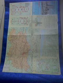 郑州市交通游览图(1985年)