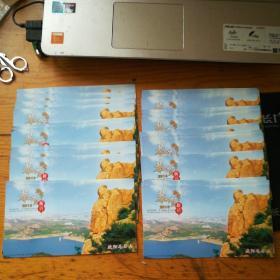 2013年贺年邮资明信片25张