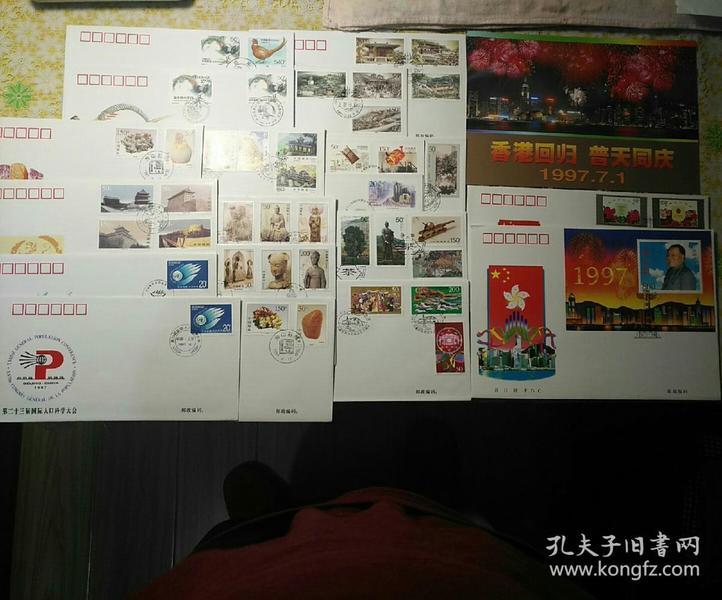 1997年首日封(19枚包括香港回归小型张和瑞中联合发行的《珍禽》特种邮票)