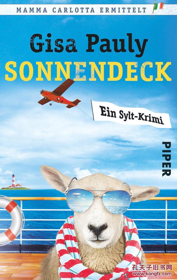 德文 德语小说 Sonnendeck: Ein Sylt-Krimi 德国原版