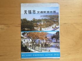 无锡市交通旅游地图 江苏省测绘局 江苏人民出版社  1983年