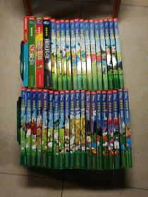 终极米迷( 38本合售)书名看图片