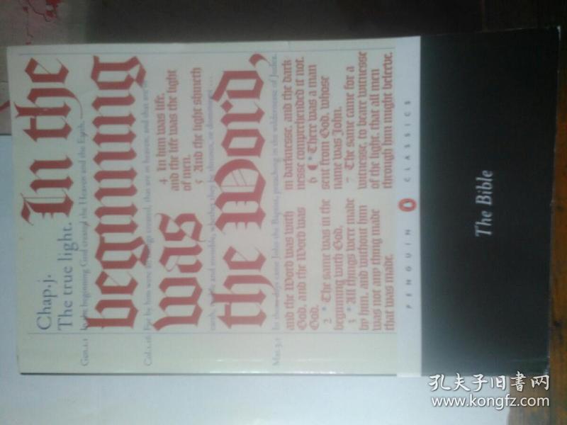 The Bible (1929页 PENGUIN 出版 英文原版)