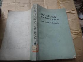 Geophysics the Earths Interior 地球物理学 内部交流本 馆书