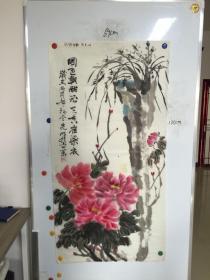 安徽肖县文化馆馆长周光明精美国画一幅 69CM*135CM