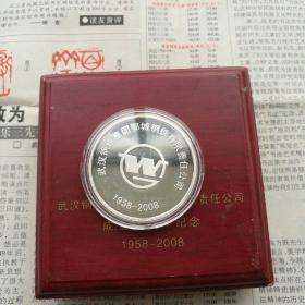 《武汉钢铁集团鄂城钢铁有限责任公司成立50周年纪念银章》99.9%20克 带检查报告和包装盒,包真!    [柜8-3-1]