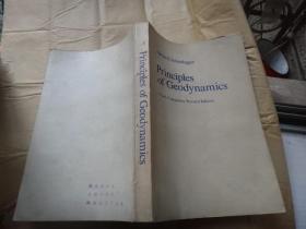 Principles of Geodynamics (地动力学原理 第3次修订版) 小16开