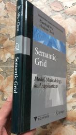 浙江大学 Semantic Grid:Model,Methodology,and Applications(语义网络:模型、方法和运用)