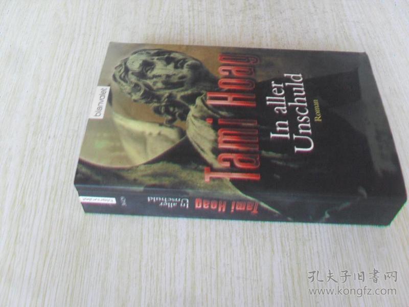 德文原版 In aller Unschuld (German). Tami Hoag