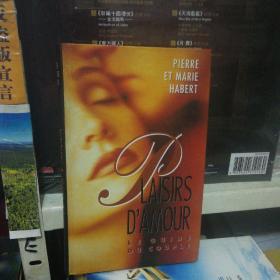 PLAISIRS D,AMOUR   Le guide du couple