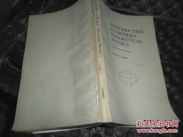 INTRODUCTION TO MODERN THEORETICAL PHYSICS VOLUME1(现代理论物理学导论 第1卷)