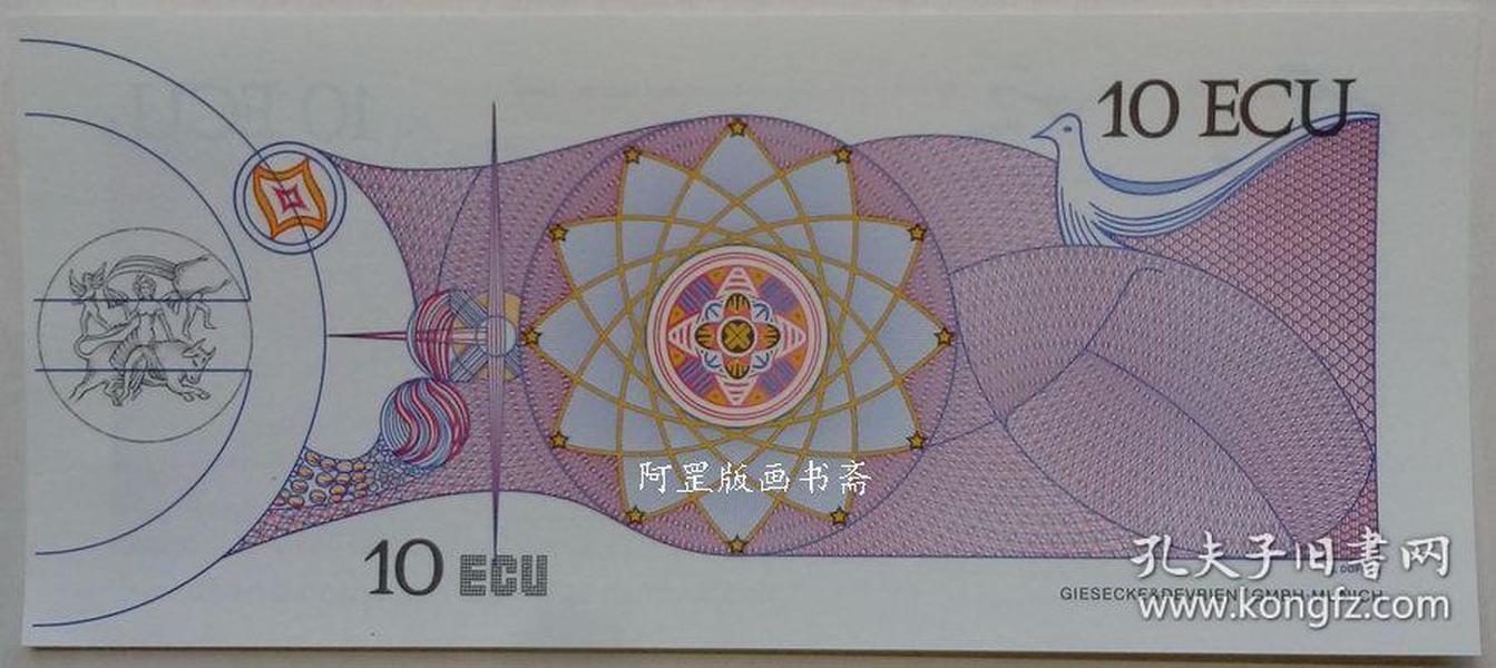 1992年欧元10元纪念钞西班牙塞维利亚国际博览会